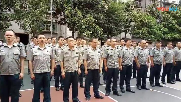 2018年公司守押人员在岗培训(一)